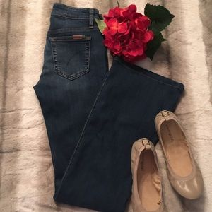 Joe's Jeans ~ The Icon Flare ~ Size 26